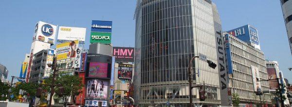 【脱毛】渋谷でメンズ脱毛!安い医療脱毛クリニック・脱毛エステサロン比較!