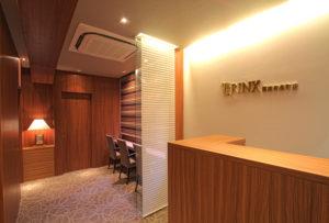 RINX銀座有楽町店